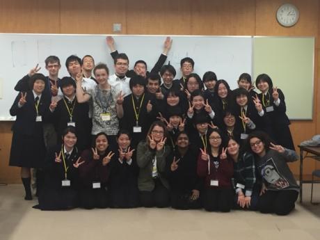 Université de Tsukuba au Japon