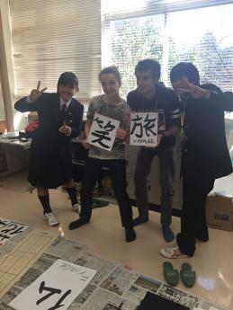 Echange entre les élèves de l'INJS et ceux de l'université de Tsukuba